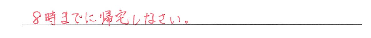 高校英語文法 形容詞・副詞17・18の例題(2) 答え入り アイコンなし