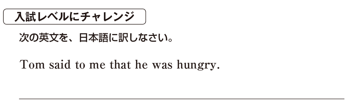 高校英語文法 5文型3・4の入試レベルにチャレンジ アイコンあり