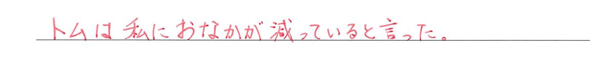 高校英語文法 5文型3・4の入試レベルにチャレンジ 答え入り アイコンなし