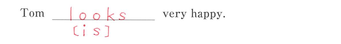 高校英語文法 5文型7・8の例題(3) 答え入り アイコンなし