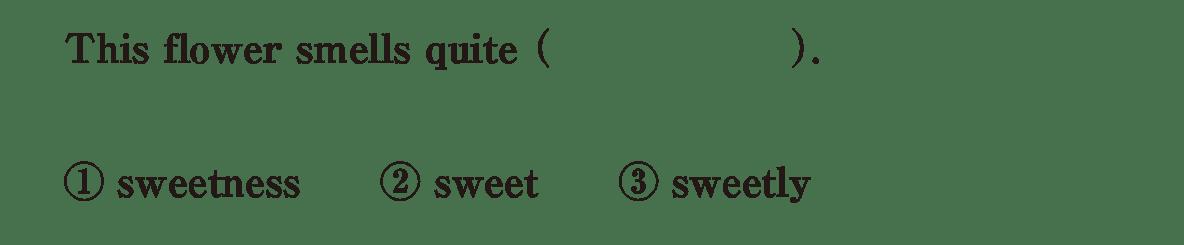 高校英語文法 5文型7・8の入試レベルにチャレンジ アイコンなし