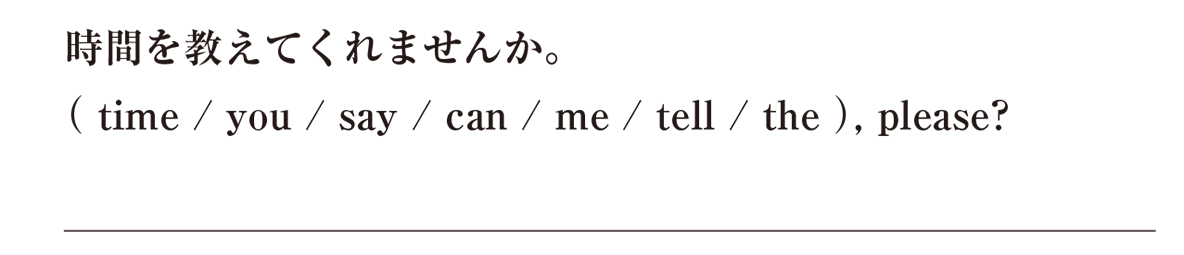 高校英語文法 5文型11・12の入試レベルにチャレンジ アイコンなし