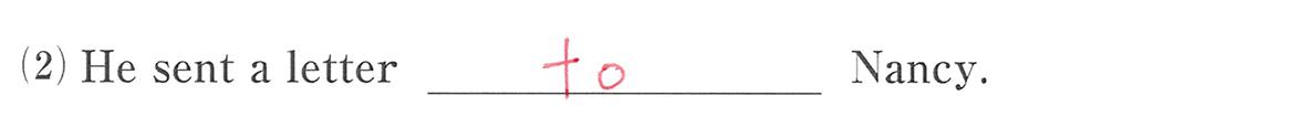 高校英語文法 5文型13・14の練習(2)の答え アイコンなし
