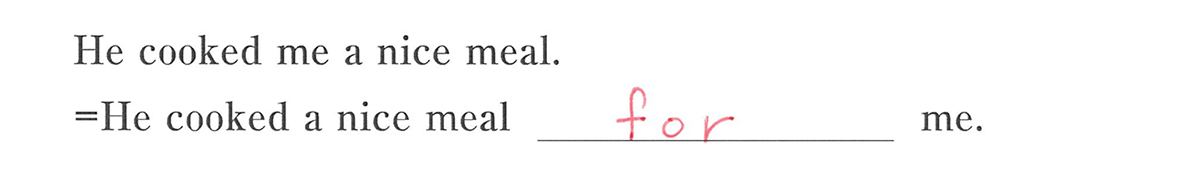 高校英語文法 5文型13・14の入試レベルにチャレンジ 答え入り アイコンなし