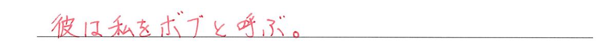 高校英語文法 5文型15・16の例題(1) 答え入り アイコンなし