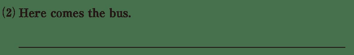 高校英語文法 強調・倒置・挿入・省略・同格5・6の例題(2) アイコンなし