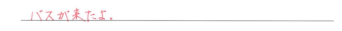 高校英語文法 強調・倒置・挿入・省略・同格5・6の例題(2) 答え入り アイコンなし