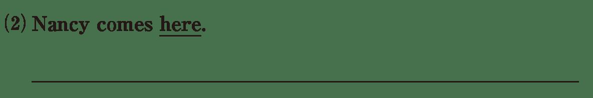 高校英語文法 強調・倒置・挿入・省略・同格5・6の練習(2) アイコンあり