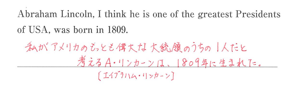 高校英語文法 強調・倒置・挿入・省略・同格9・10の入試レベルにチャレンジ 答え入り アイコンなし