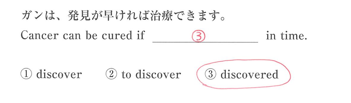 高校英語文法 強調・倒置・挿入・省略・同格11・12の入試レベルにチャレンジ 答え入り アイコンなし