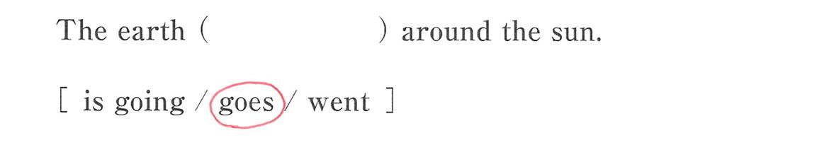 時制3の練習(1)答え入り