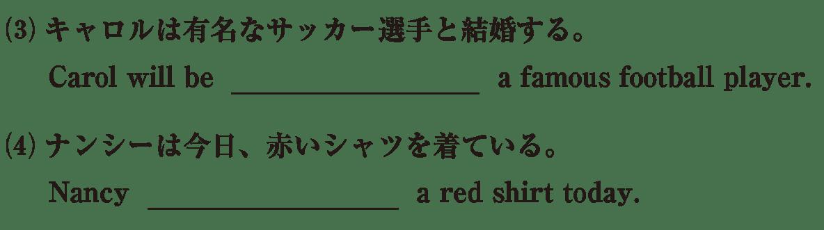 受動態19の例題(3)(4)