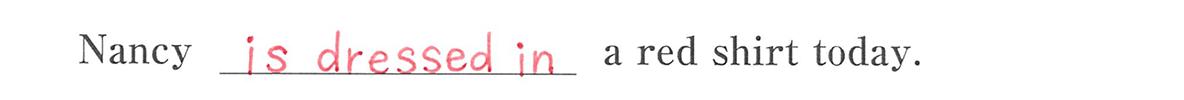 受動態19の例題(4) 答え入り
