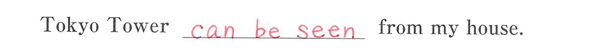受動態3の例題(4) 答え入り