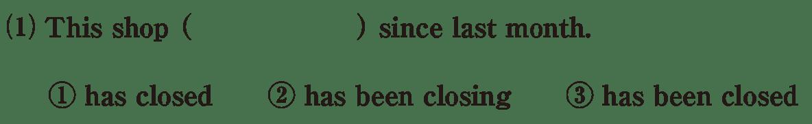受動態6の練習(1)