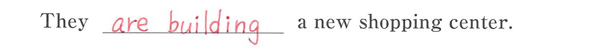 受動態7の例題(1) 答え入り