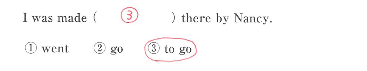 受動態12の練習 答え入り
