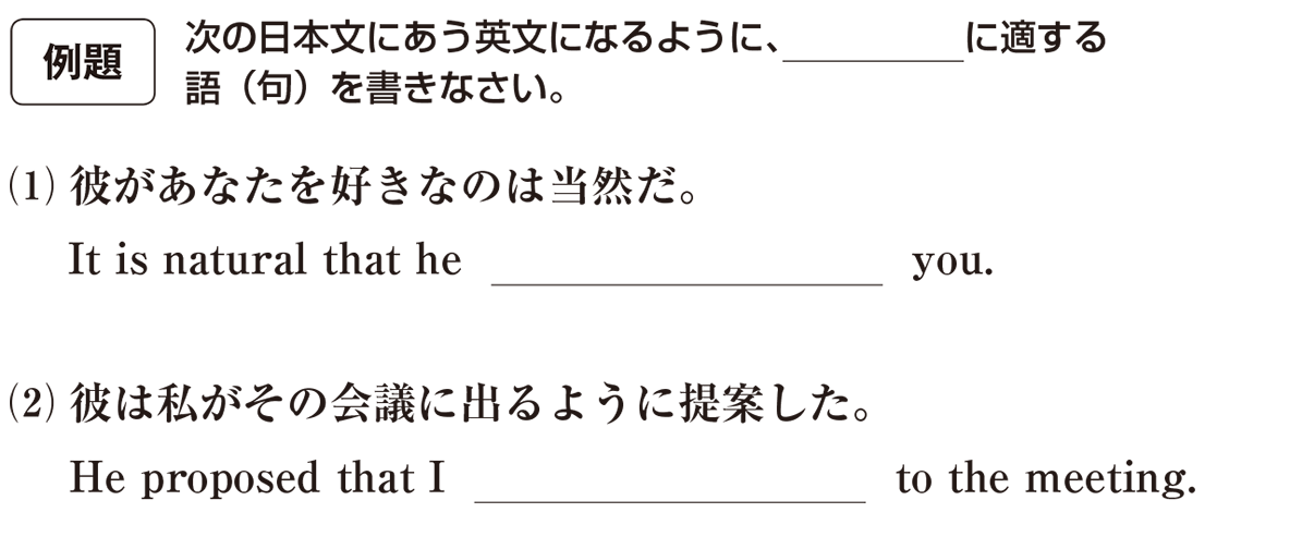 助動詞19の例題(1)(2) アイコンあり