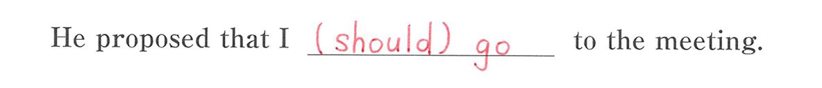 助動詞19の例題(2)答え入り アイコンなし