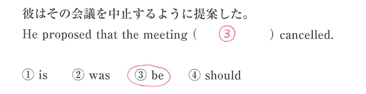 助動詞20の入試レベルにチャレンジ 答え入り