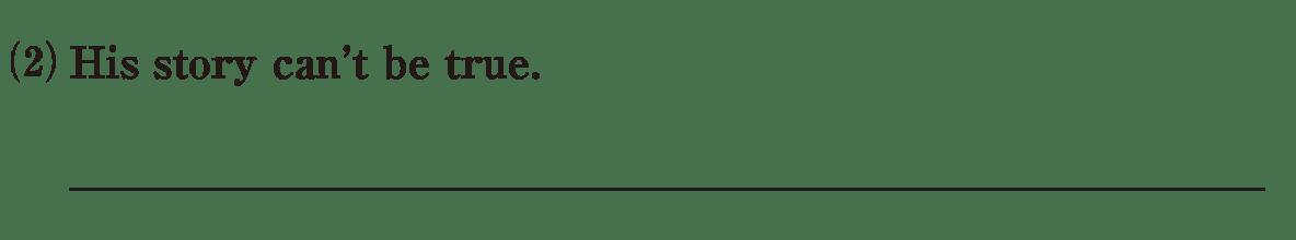 助動詞2の練習(2)アイコンなし