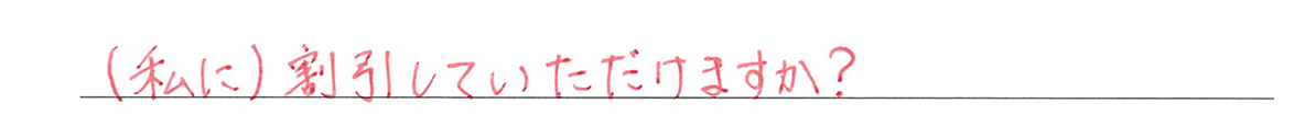 助動詞8の練習(1)答え入り アイコンなし