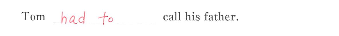 助動詞10の練習(2) 答え入り