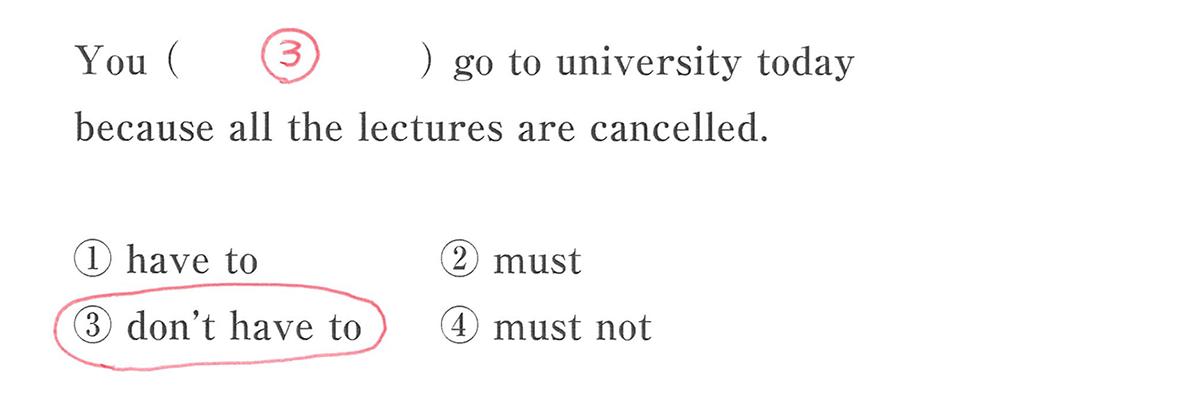 助動詞10の入試レベルにチャレンジ 答え入り