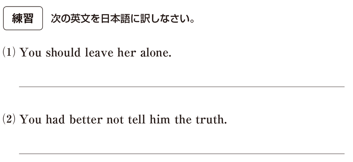 助動詞12の練習(1)(2) アイコンあり