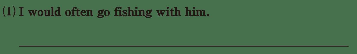 助動詞14の練習(1) アイコンなし