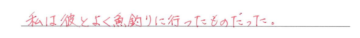 助動詞14の練習(1)答え入り アイコンなし