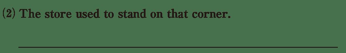 助動詞14の練習(2) アイコンなし