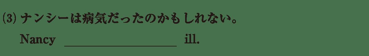 助動詞16の練習(3) アイコンなし