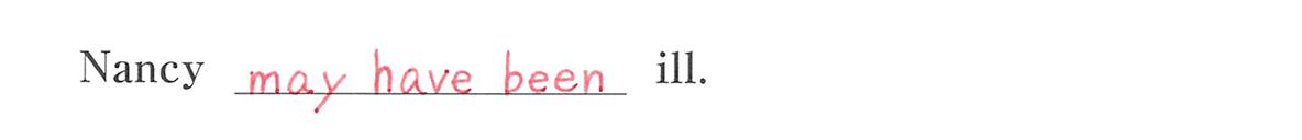 助動詞16の練習(3) 答え入り アイコンなし