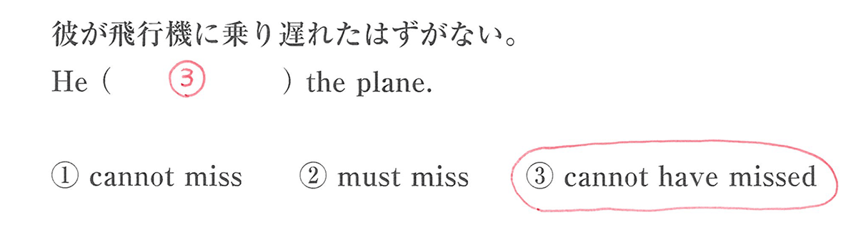 助動詞16の入試レベルにチャレンジ 答え入り