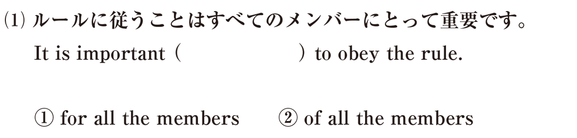 不定詞20の練習(1) アイコンなし