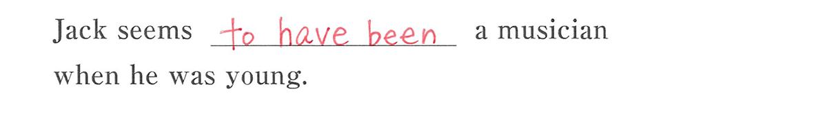 不定詞22の練習(1) 答え入り アイコンなし