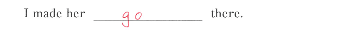 不定詞27の例題(1)答え入り アイコンなし