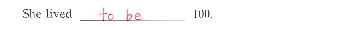 不定詞9の例題(2)答え入り アイコンなし