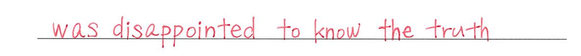 不定詞12の練習(1) 答え入り