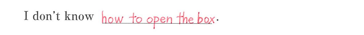 不定詞13の例題(3)答え入り アイコンなし