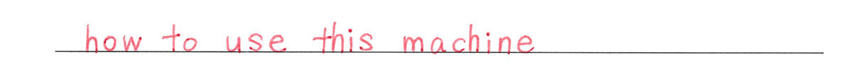 不定詞14の練習(2) 答え入り アイコンなし