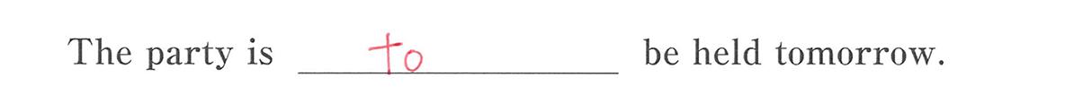 不定詞15の例題(2)答え入り アイコンなし