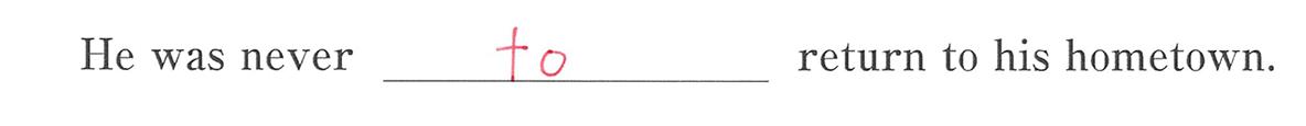 不定詞15の例題(6)答え入り アイコンなし