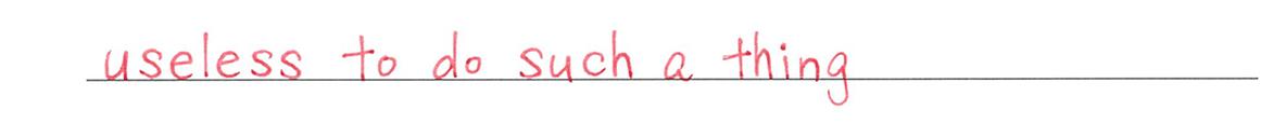 不定詞18の練習(2) 答え入り アイコンなし
