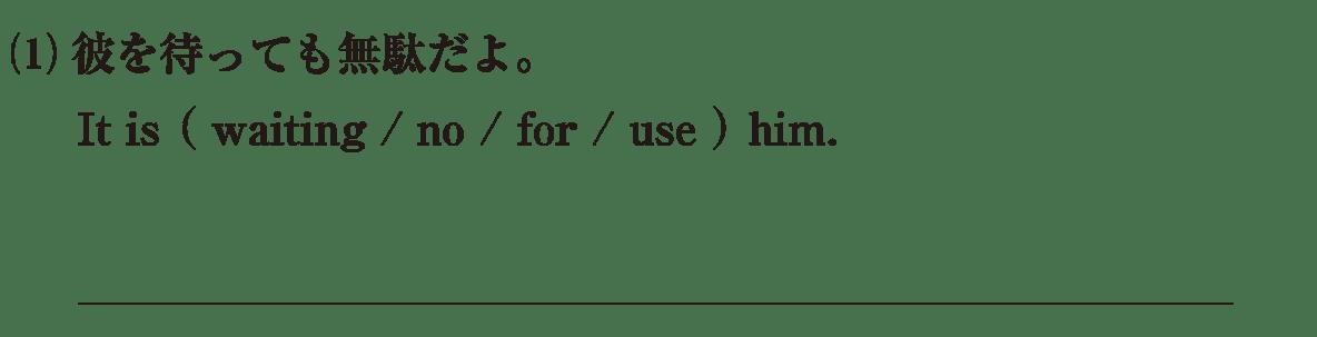 動名詞20の練習(1)アイコンなし