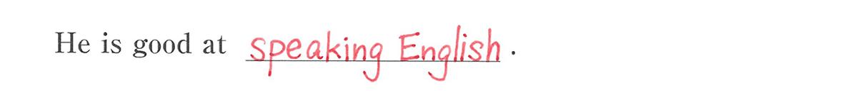 動名詞1の例題(3)答え入り アイコンなし