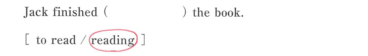 動名詞5の例題(3)答え入り アイコンなし