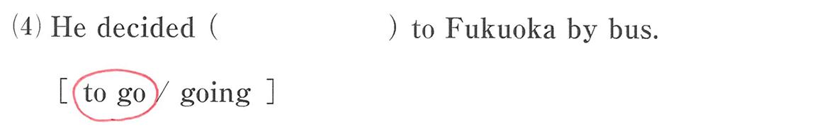動名詞6の練習(4) 答え入り アイコンなし