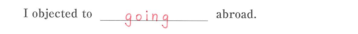 動名詞7の例題(1)答え入り アイコンなし